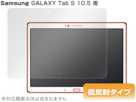 OverLay Plus for GALAXY Tab S 10.5