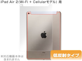 OverLay Plus for iPad Air 2(Wi-Fi + Cellularモデル) 裏面用保護シート