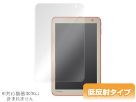 OverLay Plus for dynabook Tab S68/S38