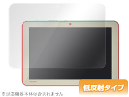 OverLay Plus for dynabook Tab S90/S80/S50
