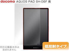 OverLay Plus for AQUOS PAD SH-06F