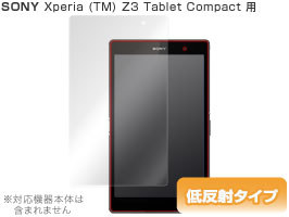 OverLay Plus for Xperia (TM) Z3 Tablet Compact SGP611/SGP612