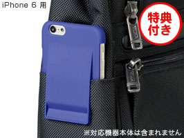 mononoff Clip On Case for iPhone 6