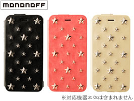 mononoff 607 Star's Case for iPhone 6