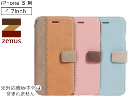 Zenus E-note Diary for iPhone 6