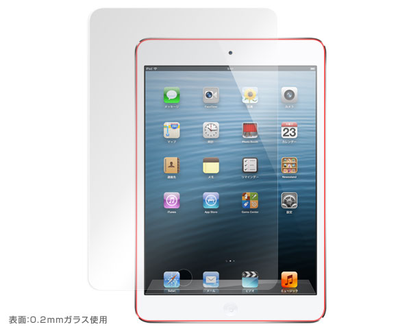 OverLay Glass for iPad mini(0.2mm)