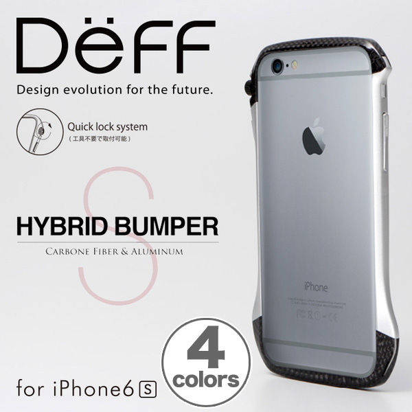 CLEAVE Hybrid Bumper for iPhone 6s/6