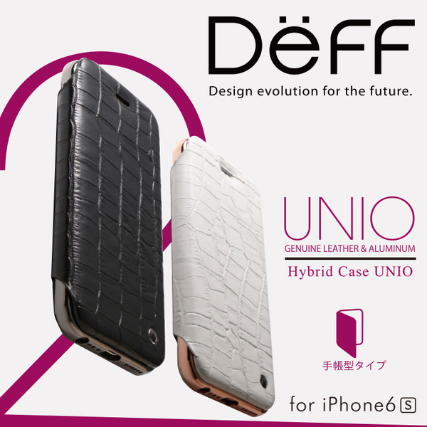 Hybrid Case UNIO Leather for iPhone 6s/6
