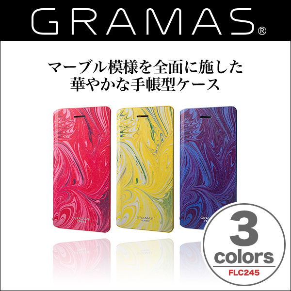"GRAMAS FEMME Flap Leather Case ""Mab"" for iPhone 6s/6"