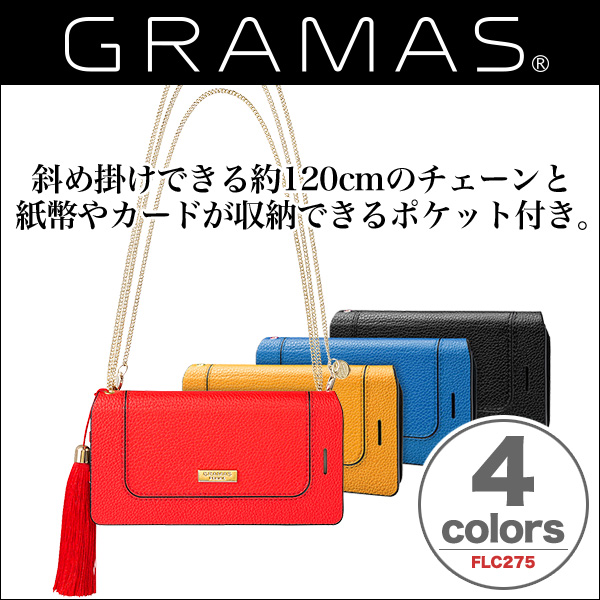"GRAMAS FEMME Bag Type Leather Case ""Sac"" FLC275 for iPhone 6s/6"