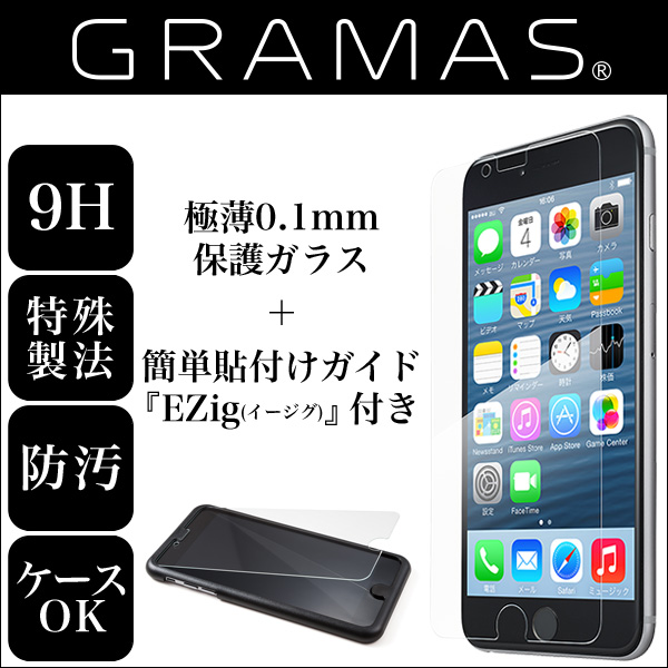 GRAMAS Protection Super Thin Glass 0.10mm EXIP6NST01 for iPhone 6s/6