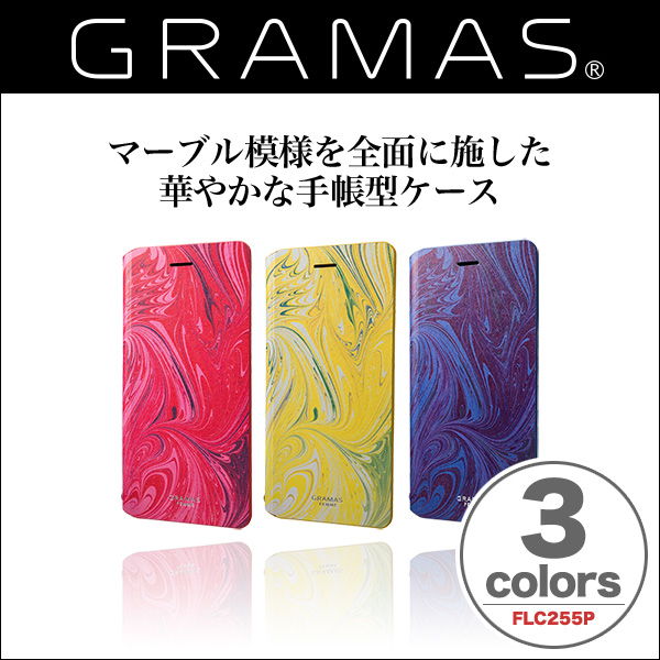 "GRAMAS FEMME Flap Leather Case ""Mab"" for iPhone 6s Plus/6 Plus"