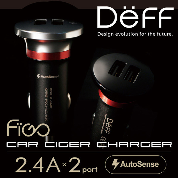 Car Ciger Charger FIGO