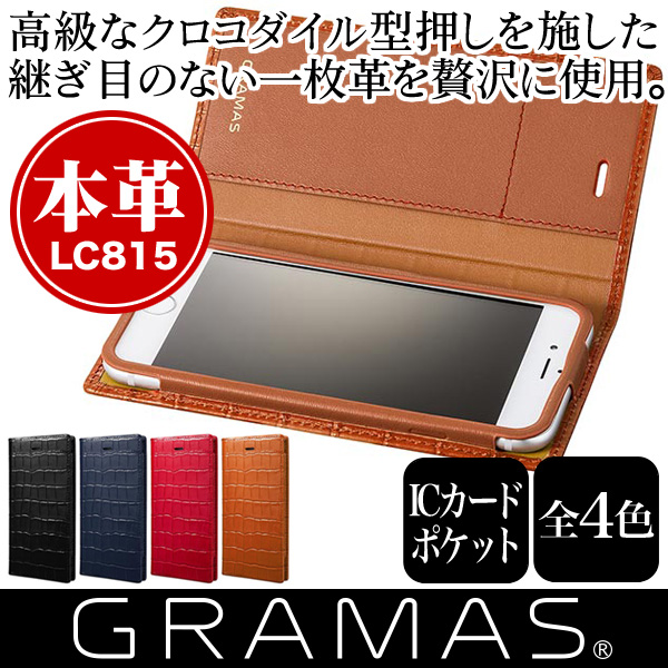 GRAMAS Crocodile Patterned Full Leather Case LC815 for iPhone 6