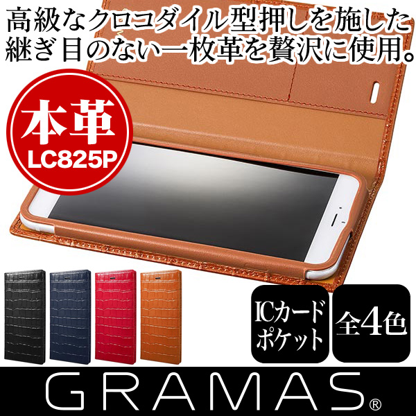 GRAMAS Crocodile Patterned Full Leather Case LC825P for iPhone 6 Plus