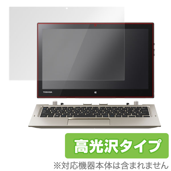 OverLay Brilliant for dynabook R82 PGQ PR82PGQ-NHA