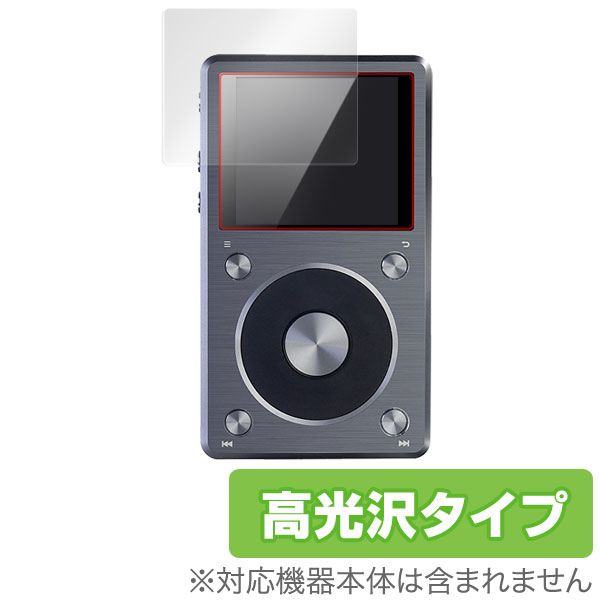OverLay Brilliant for Fiio X5 2nd generation