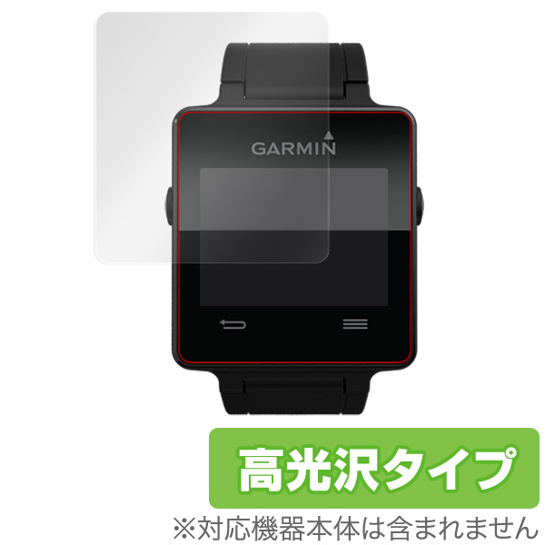 OverLay Brilliant for GARMIN vivoactive J(2枚組)