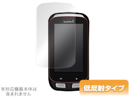 OverLay Plus for GARMIN Edge 1000