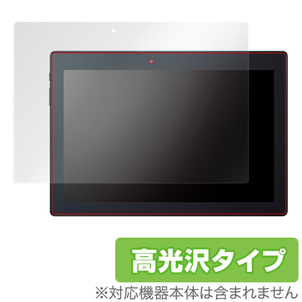 OverLay Brilliant for Android タブレット LAVIE Tab E (10.1インチ) TE510/BAL