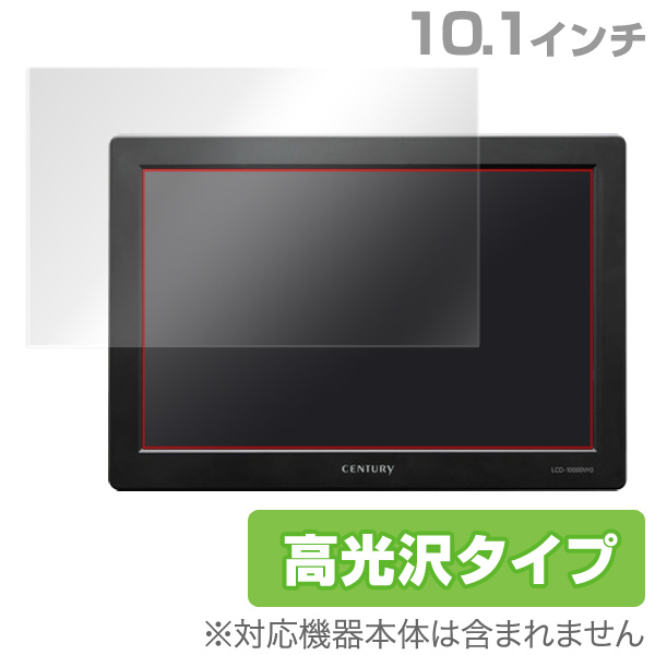 OverLay Brilliant for plus one HDMI 10.1インチ (LCD-10000VH3/LCD-10169VH)