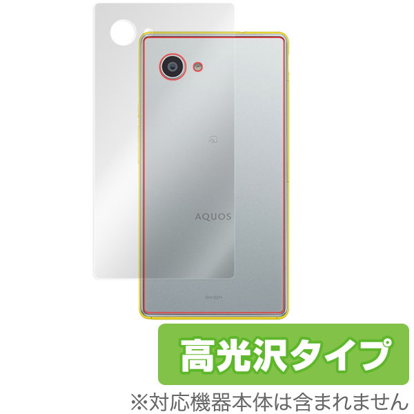 OverLay Brilliant for AQUOS Compact SH-02H / Xx2 mini / SERIE mini SHV33 / Disney mobile on docomo DM-01H 裏面用保護シート