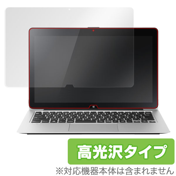 OverLay Brilliant for VAIO Z フリップモデル (VJZ13A1/VJZ13B1)