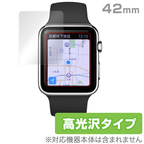 OverLay Brilliant for Apple Watch Series 2 / Series 1 / 第1世代 42mm(2枚組)