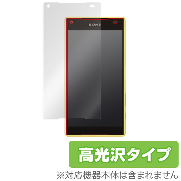 OverLay Brilliant for Xperia (TM) Z5 Compact SO-02H