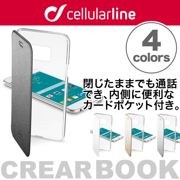 cellularline Clear Book クリア手帳型 ケース for Galaxy S6 SC-05G
