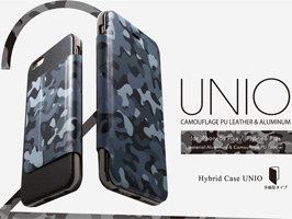 Hybrid Case UNIO PU Leather Camouflage for iPhone 6s Plus/6 Plus