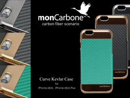 monCarbone Curve Case for iPhone 6s Plus/6 Plus