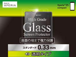High Grade Glass Screen Protector 0.33mm 透明タイプ for Xperia (TM) Z5 Compact SO-02H