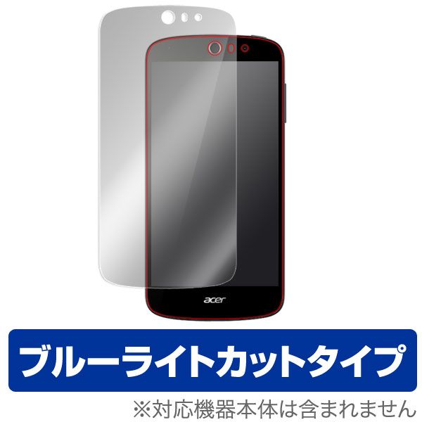 OverLay Eye Protector for Acer Liquid Z530