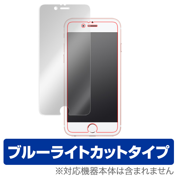 OverLay Eye Protector for iPhone 6s/iPhone 6 表面用保護シート