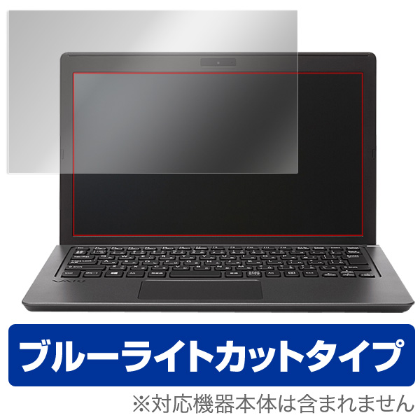 OverLay Eye Protector for VAIO S11