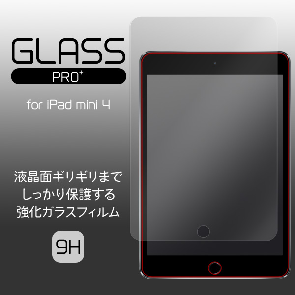 GLASS PRO+ Premium Tempered Glass Screen Protection for iPad mini 4