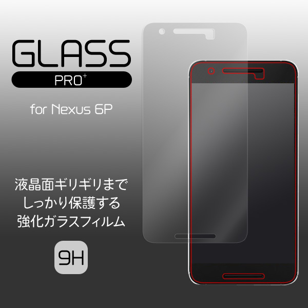 GLASS PRO+ Premium Tempered Glass Screen Protection for Nexus 6P