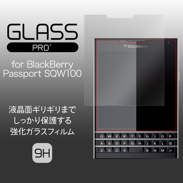 GLASS PRO+ Premium Tempered Glass Screen Protection for BlackBerry Passport SQW100