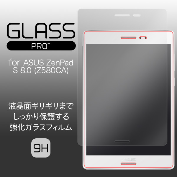 GLASS PRO+ Premium Tempered Glass Screen Protection for ASUS ZenPad S 8.0 (Z580CA)