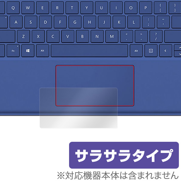 OverLay Protector for トラックパッド Surface Pro 4