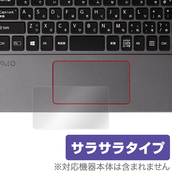 OverLay Protector for トラックパッド VAIO S11