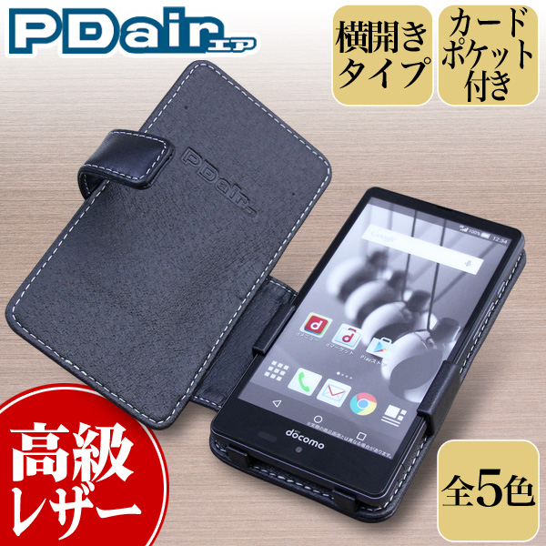 PDAIR レザーケース for AQUOS EVER SH-04G 横開きタイプ