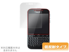 OverLay Plus for BlackBerry Classic SQC100