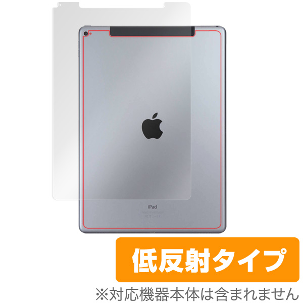 OverLay Plus for iPad Pro (Wi-Fi + Cellularモデル) 裏面用保護シート