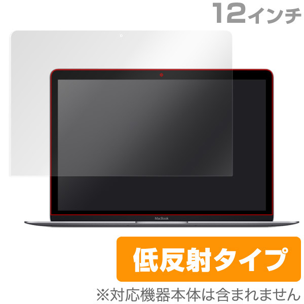 OverLay Plus for MacBook 12インチ