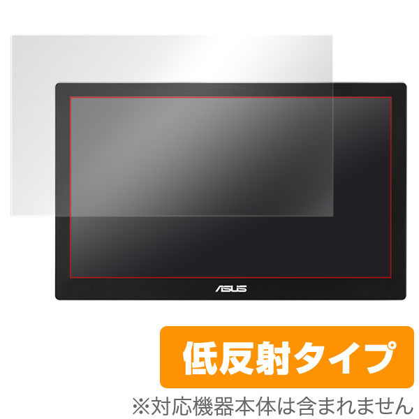 OverLay Plus for ASUS MB168B+/MB168B