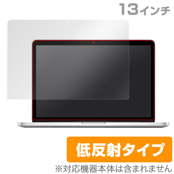 "OverLay Plus for MacBook Pro 13""(Retina Display)"