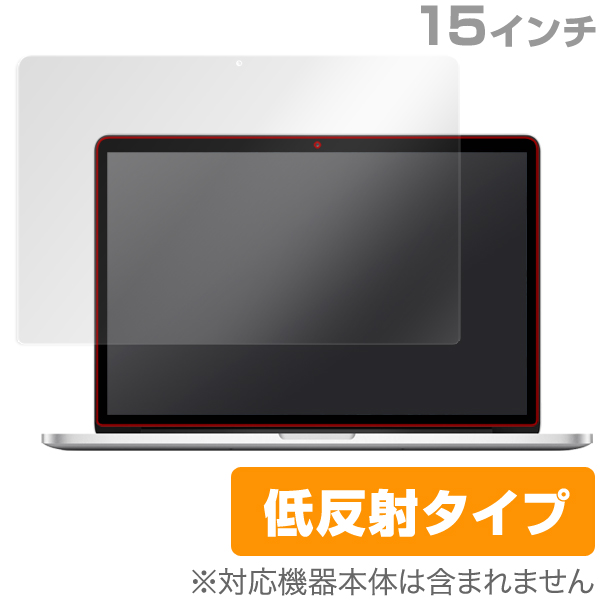 "OverLay Plus for MacBook Pro 15""(Retina Display)"