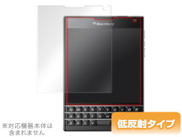 OverLay Plus for BlackBerry Passport SQW100